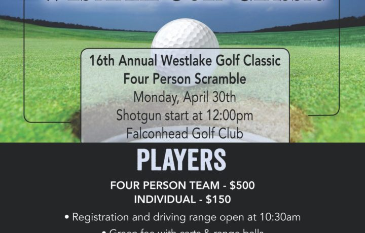 2018 Westlake Golf